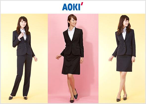アオキリクルートスーツ