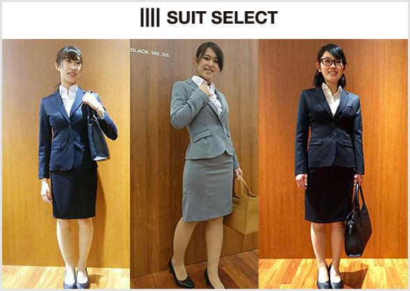 スーツセレクト-リクルートスーツ