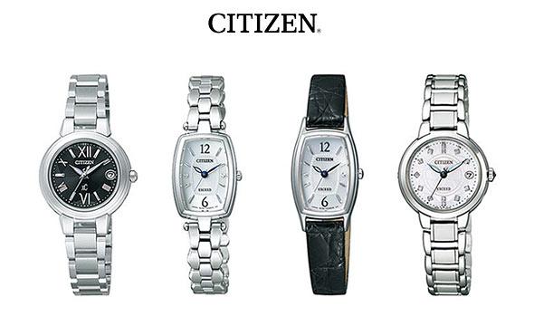 シチズン腕時計女性