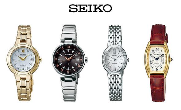セイコー腕時計女性