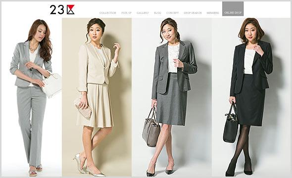 23区スーツ. 40代・30代女性に人気のファッション