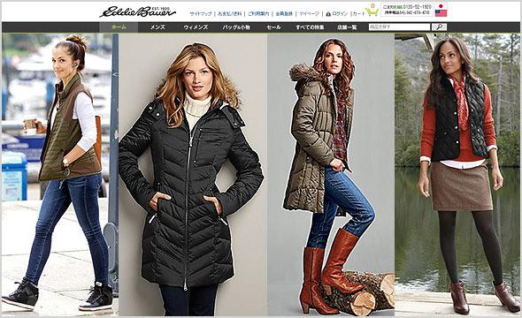 アウトドアテイストのある大人服なら外せない、アメリカ発のファッションブランドです。
