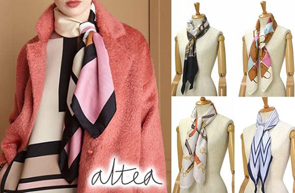 アルテア スカーフ