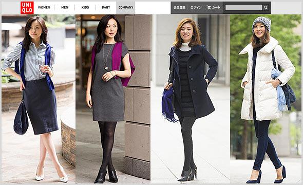 40代の方にも好評な、お馴染みのファッションブランド。 シンプルなので着こしやすいですし着まわしも◎。組み合わせ次第で大人っぽくコーデすることもできます。