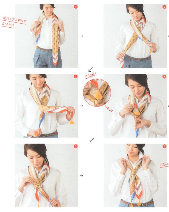 ネクタイ巻き