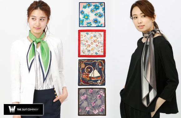 スーツカンパニー スカーフ