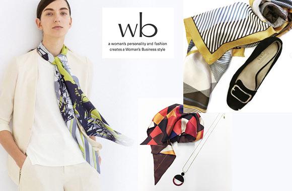 wb スカーフ