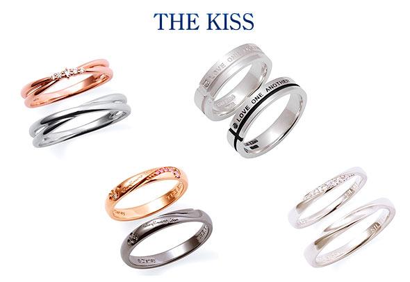 ザキッス指輪