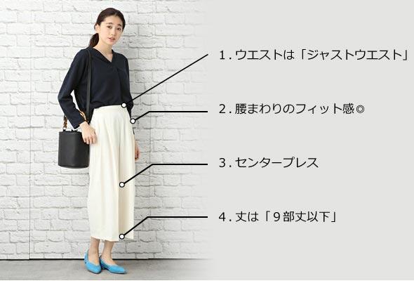 dc2fabfae5b46 小柄な女性 おすすめファッションブランド10選【Sサイズ】 | レディースMe