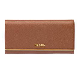 プラダ長財布2
