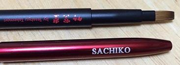 竹宝堂化粧筆1
