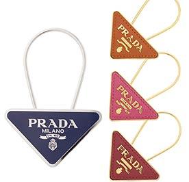 プラダペアキーホルダー-ロゴ