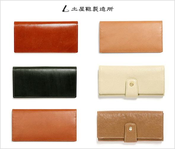 土屋鞄財布レディース