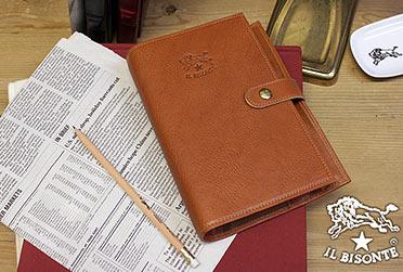 イルビゾンテ手帳カバー2-1