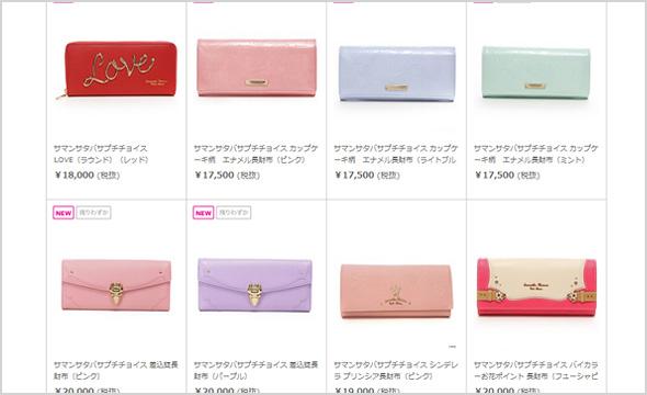 ブランド かわいい財布ブランド : romancey.net