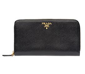 プラダ長財布1