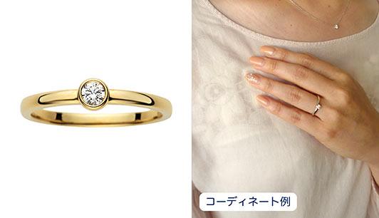 ヴァンドーム指輪4