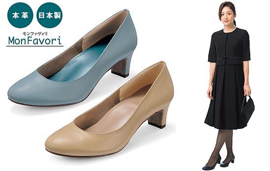セシール靴2
