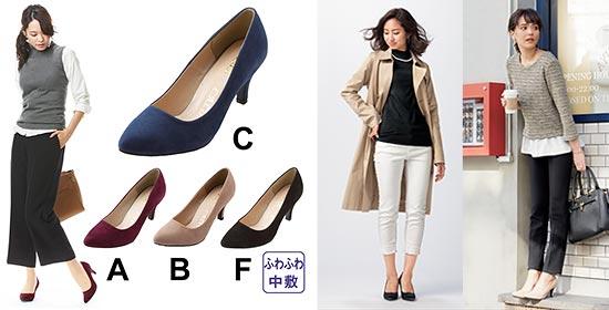 ニッセン靴1