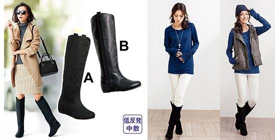 ニッセン靴3