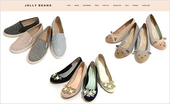 ジェリービーンズ靴