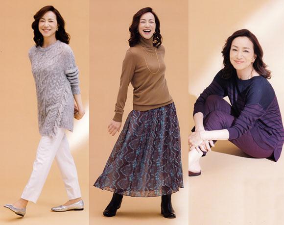 60 代 ファッション