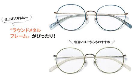 woglass003