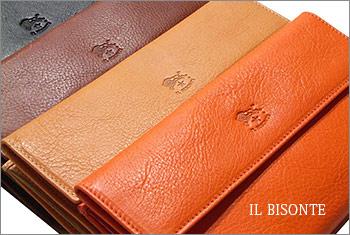 47d89165a33f 女性に人気の本革長財布ブランド | レディースMe