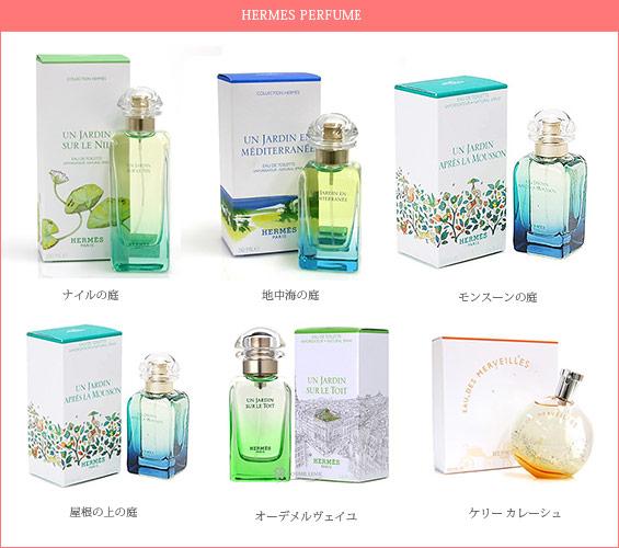 エルエス-レディース香水