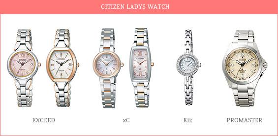 シチズンレディース腕時計
