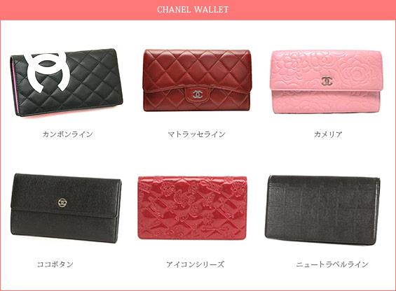 8864c6c2384a 20代女性に人気の財布ブランドランキング【プレゼントにも ...