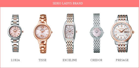 セイコー-レディース腕時計