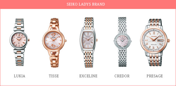 low priced f1fad a6329 セイコー 腕時計 人気ランキング | レディースMe