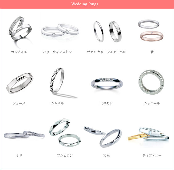 nice shoes 2cca9 66b8e 結婚指輪 人気ブランドランキング2019 | レディースMe