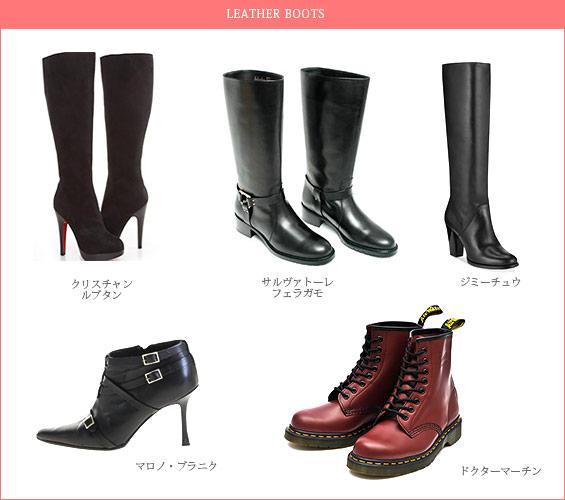 革ブーツ-レディース