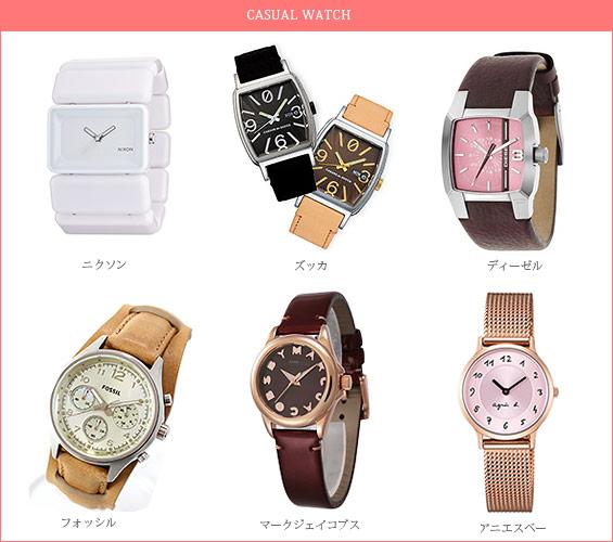 カジュアル腕時計-レディース