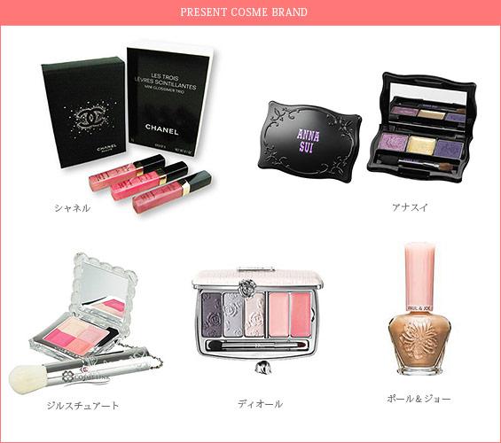innovative design cd428 ff336 プレゼントにおすすめの化粧品ブランドランキング   レディースMe
