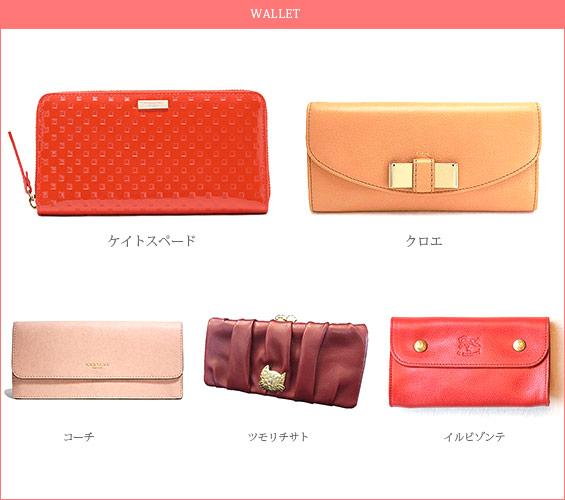 3万円-財布ブランド