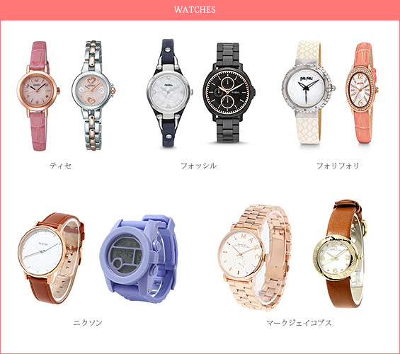 3万腕時計-レディース