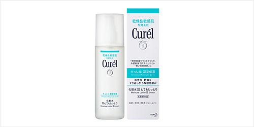 キュレル-化粧水