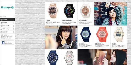 カシオ腕時計-レディース