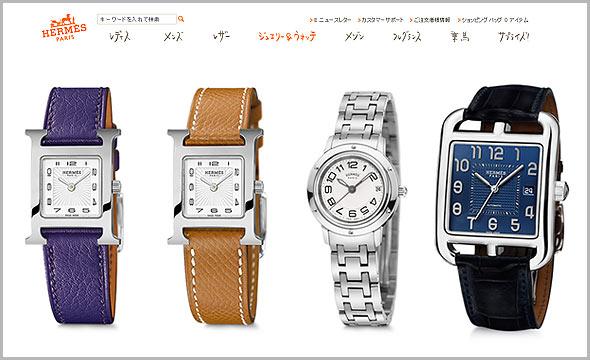 エルメス腕時計レディース