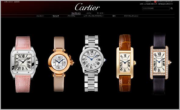 カルティエ腕時計
