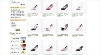 銀座かねまつ-小さい靴