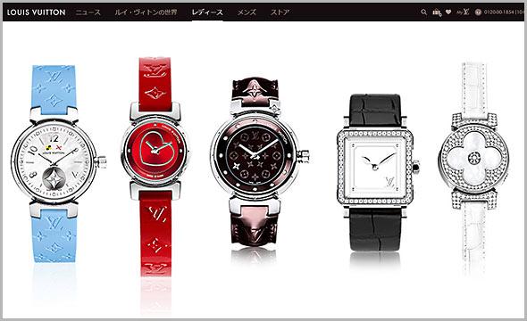 ルイヴィトン腕時計レディース