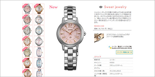 オリエント腕時計-レディース