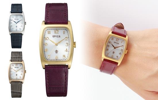 スピカ腕時計2