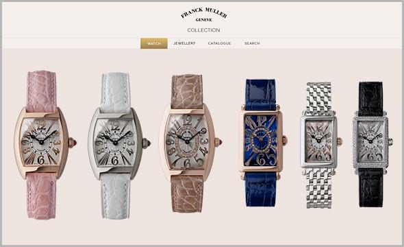 フランクミュラー腕時計レディース