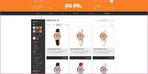 フォリフォリ-腕時計