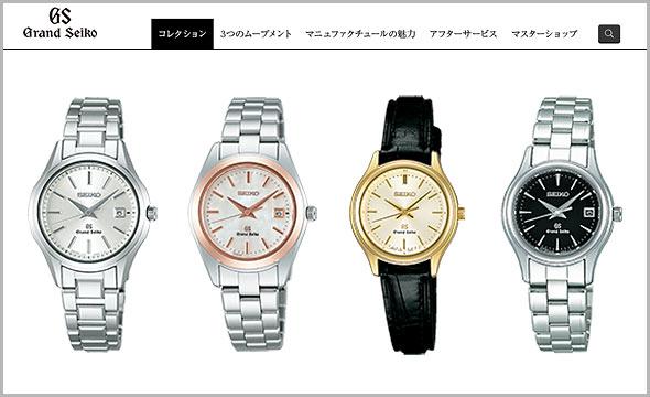 quality design ed7e3 d1af0 女性 「一生もの」の時計ブランドランキング | レディースMe